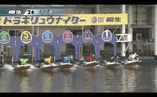 ボートレース桐生競艇場ナイター