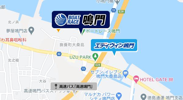鳴門競艇場の地図