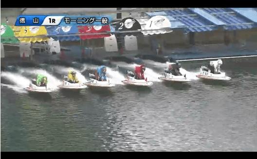 徳山競艇場(ボートレース徳山)