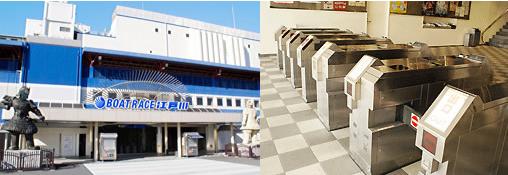 江戸川競艇場の舟券の買い方