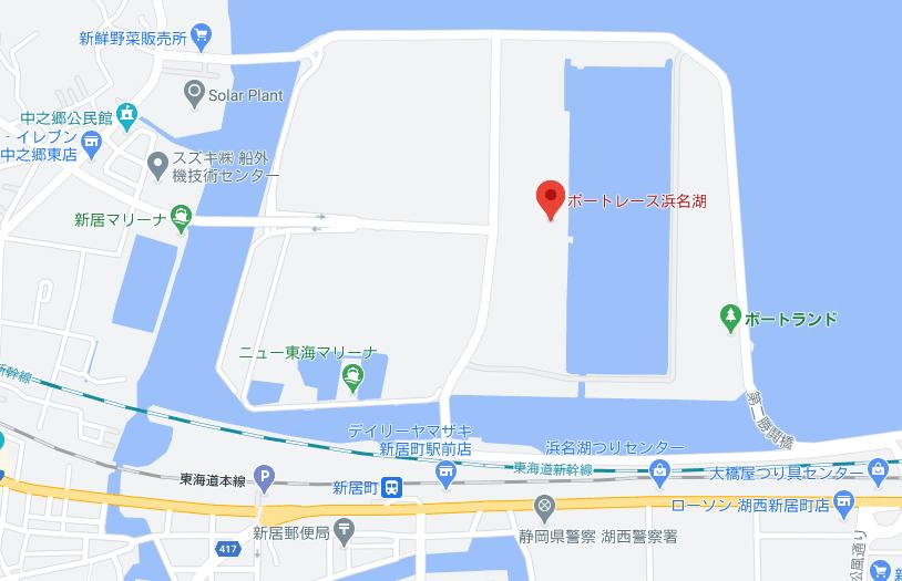 浜名湖競艇場へのアクセス