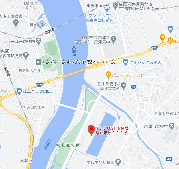 唐津競艇場へのアクセス